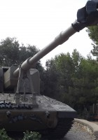 Merkava Howitzer Sholef - Walk Around