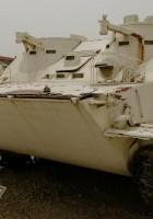 ОД-62 ТОПАС