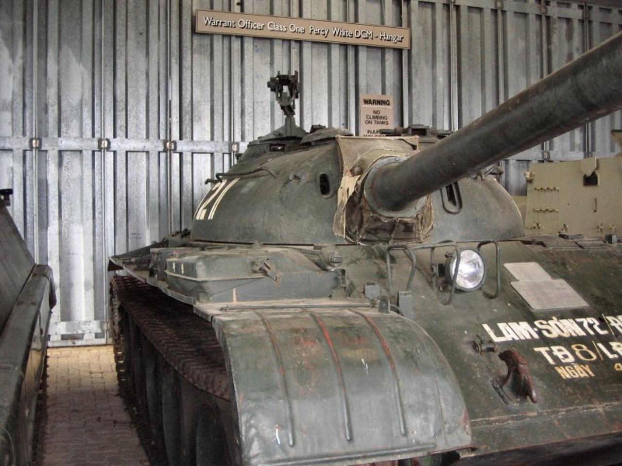 类型59(北越军)