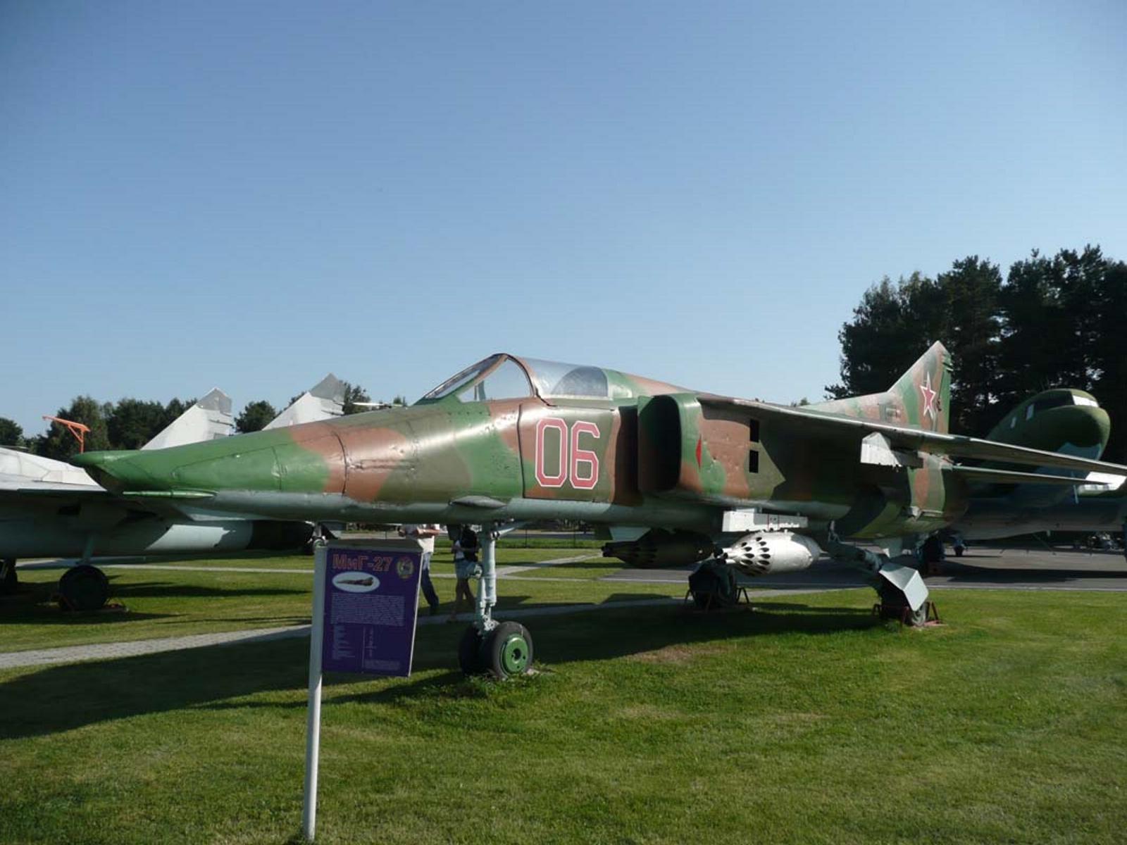 МиГ-27К