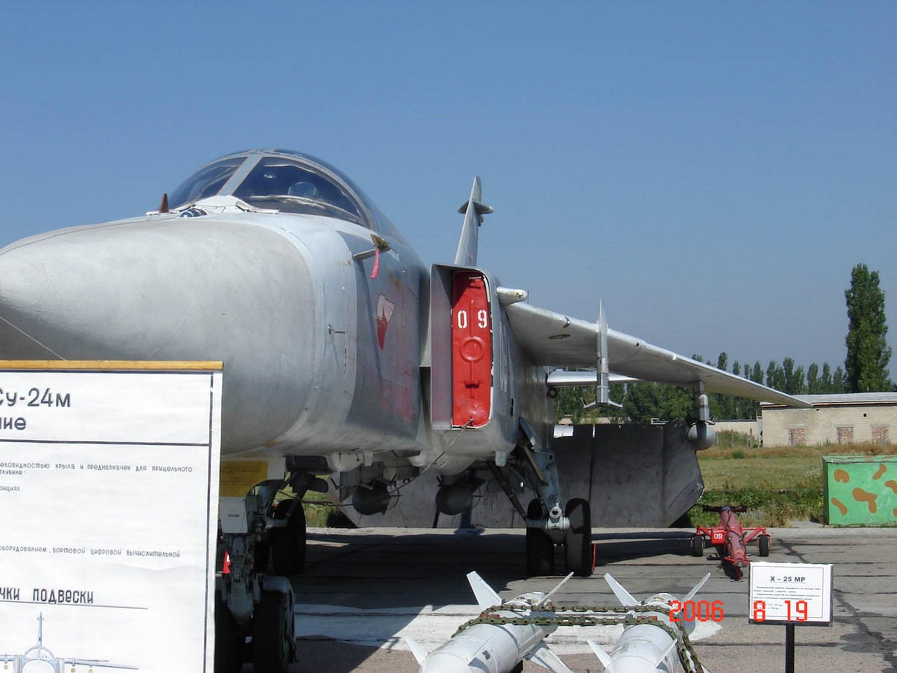 Sukhoi Su-24М Fencer