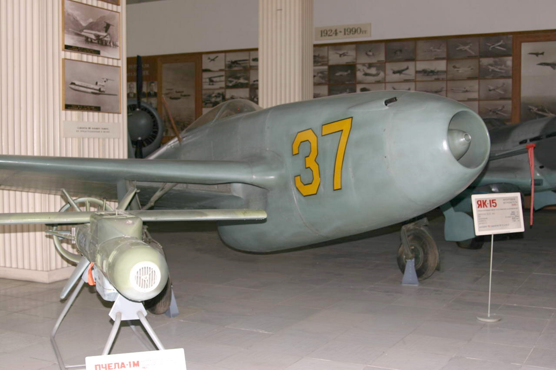 Yak-15 Feather