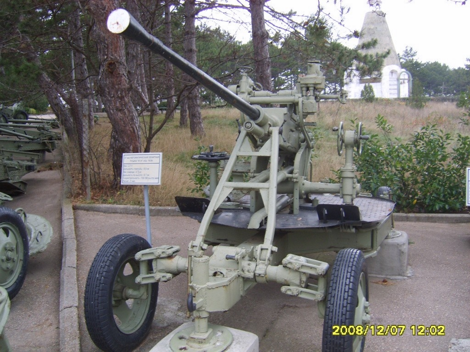 37mm Anti-aircraft gun