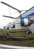 Kamov Ka-26 - WalkAround