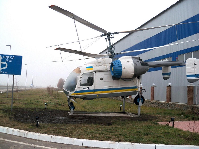 Helikopterid A-26