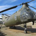 Пясецкий ху-21Б