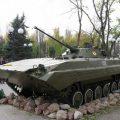 La BMP-2