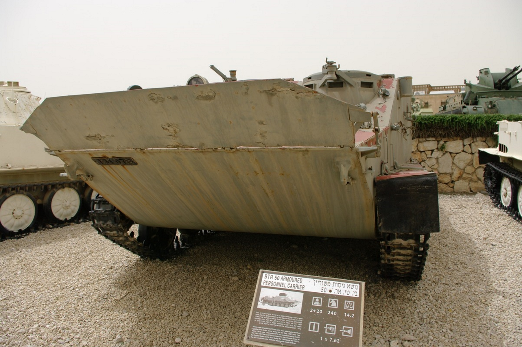 BTR-50PK