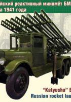Ark Models - 35040