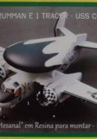 GIIC - E-1