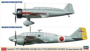 Hasegawa - 02243