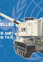 멩 모델 TS-024
