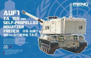 孟模型-TS-024