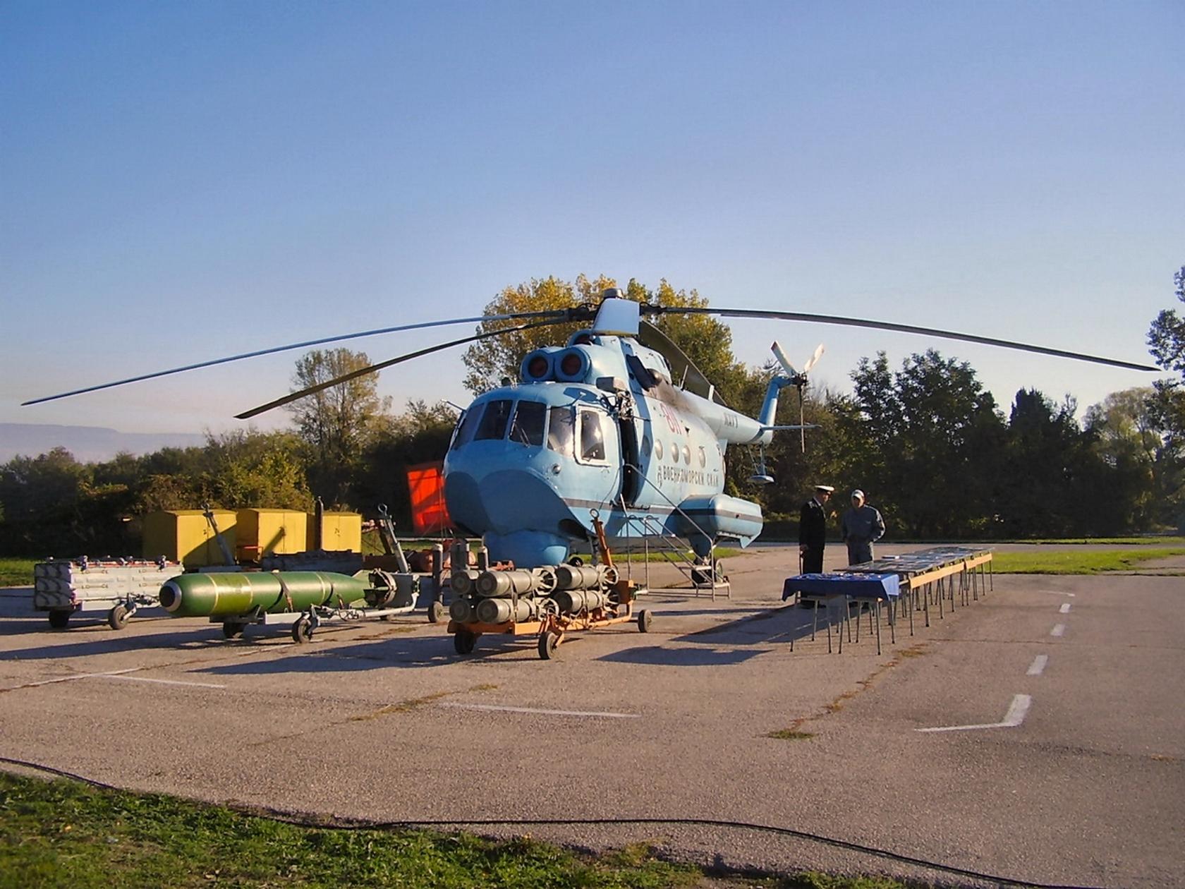 Mil Mi-14BT Haze