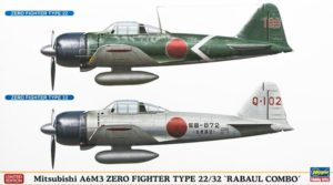 Hasegawa - 02077
