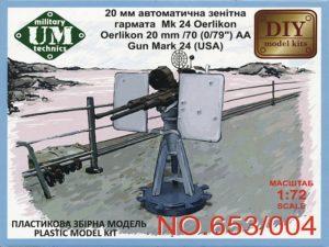 UM Vojenskej Techniky - 653/004