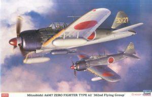 Hasegawa - 08249