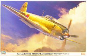 Hasegawa - 03239