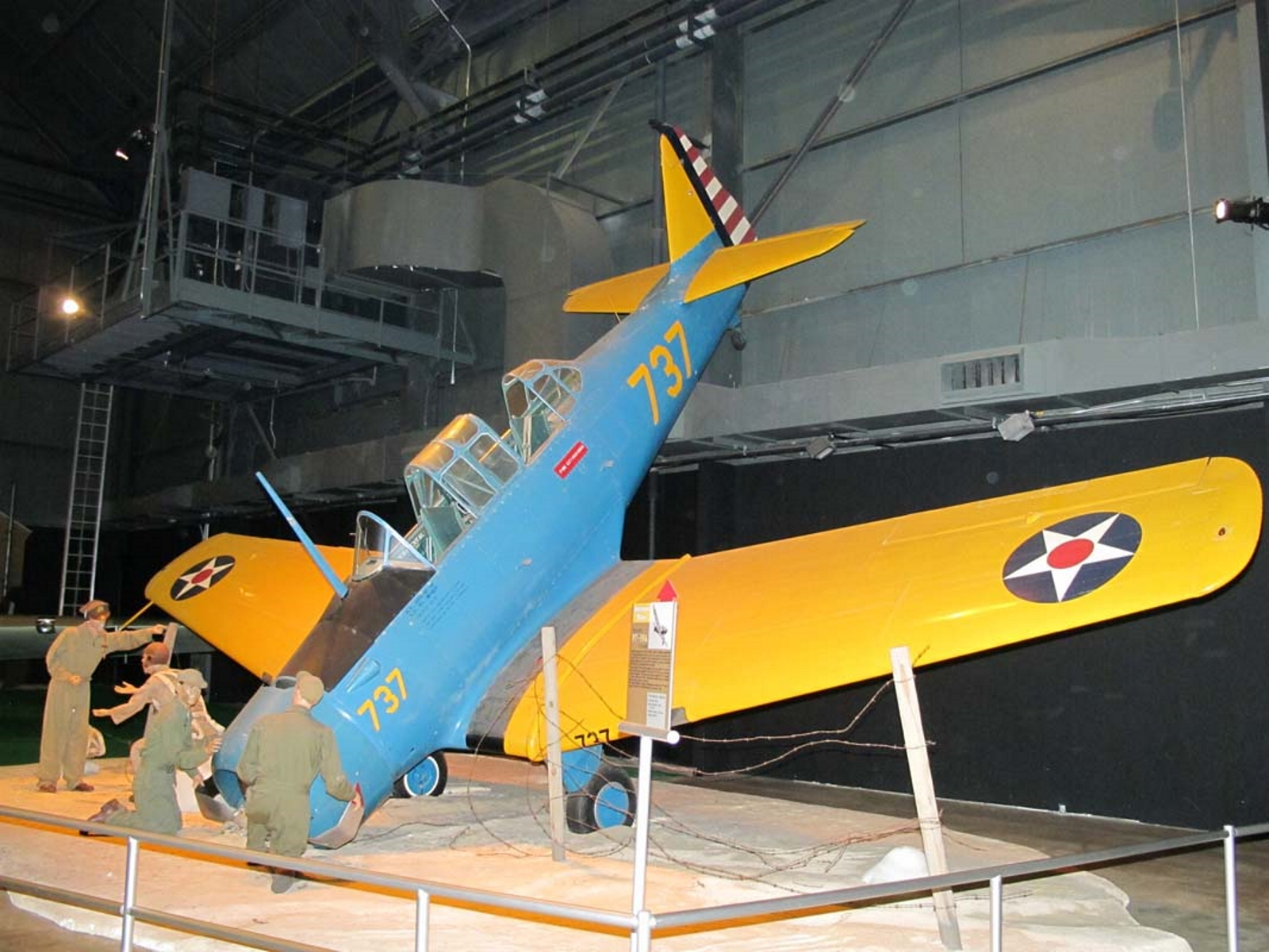 북미 NA-64 예일