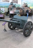 47 mm-es APX anti-tank gun - Sétálni