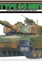 Aoshima - 057414