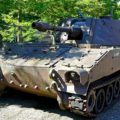 M-108 105mm Self Propelled Howitzer