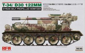 Centeno Modelo De Campo - 5030
