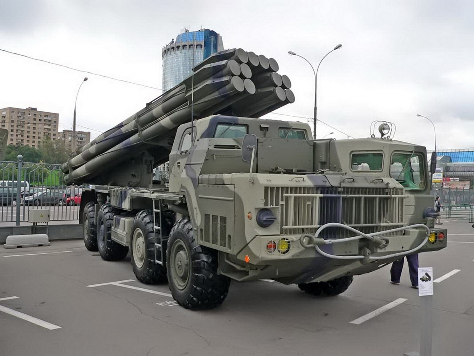 BM-30 Smerch - Walk Around