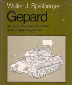 게파드 독일 대공 전차의 역사