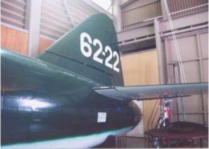 三菱G4M - ウォークアラウンド