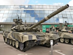 T-90 - WalkAround