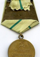 "Medal ""For the Defence of Leningrad"""