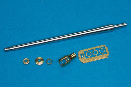 50mm KwK 39 L/60 - RB MODEL 35B112