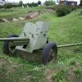 45mm Model 1934