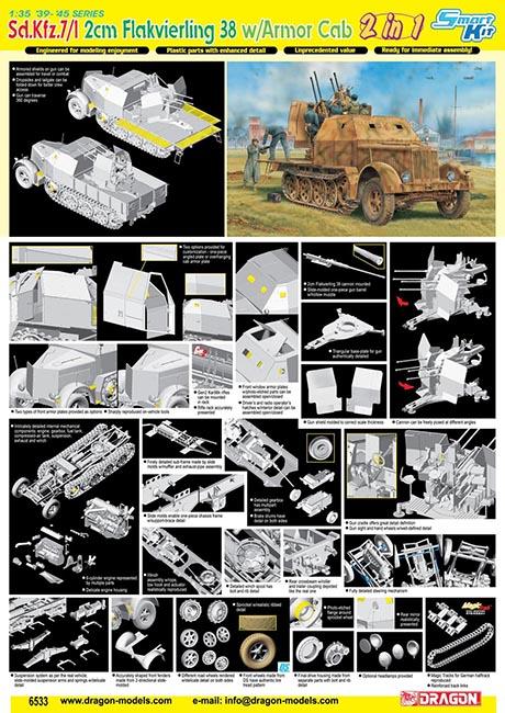 Sd.Kfz.7/1 2cm Flakvierling 38 w/Armor Cab - DML 6533