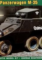 ADGZ-M35 Austrian car Steyr M35 - Ace Models 72263