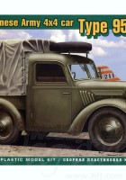 Imperial Japanese Army Type 95 pickup - Ace Models 72299