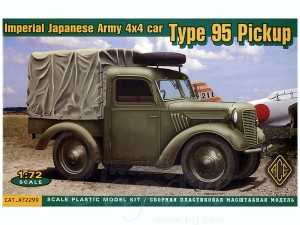 Ace Models 72299 - Imperial Japanese Army Type 95 pickup