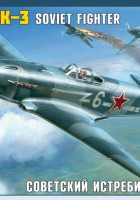 Yak-3 Nõukogude Võitleja - Zvezda 7301