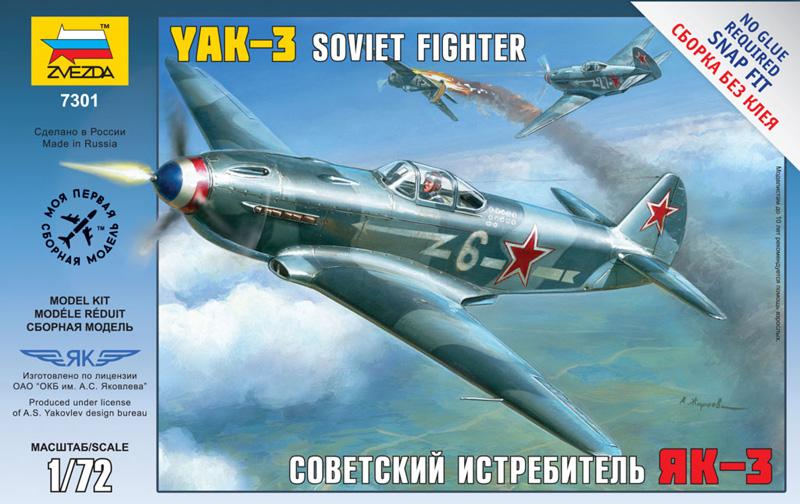 Samolot myśliwski Jak-3. ZSRR - Gwiazda 7301