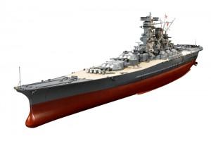 Japanske Slagskib Yamato - Tamiya 78025