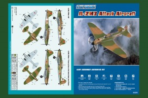 IL-2M3 Attack Aircraft - HOBBY BOSS 80285