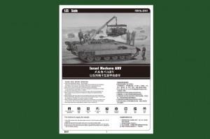 Izrael Merkava ARV-hobby boss 82457