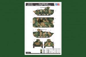 PLA ZSD90APC-HOBBY 보스 82473
