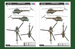 Mi-2URN Hoplitt - HOBBY SJEFEN 87243