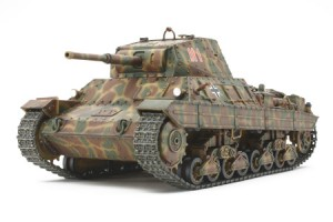 Italiensk Heavy Tank P40 - Tamiya 89792
