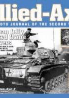 Фото журнал Второй Мировой Войны № 18 от союзников по оси 18