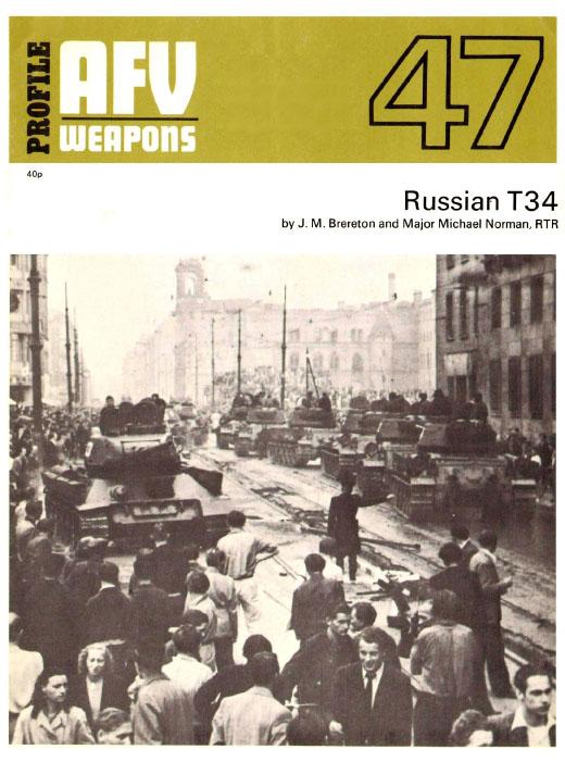Профиль АФВ оружия 47 - русский Т34