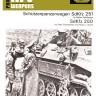 Профил АФВ оръжия 57 - Schutzenpanzerwagen