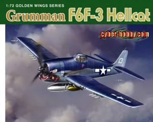 Грумман F6F-3 Хеллкэт - cyber hobby 5060